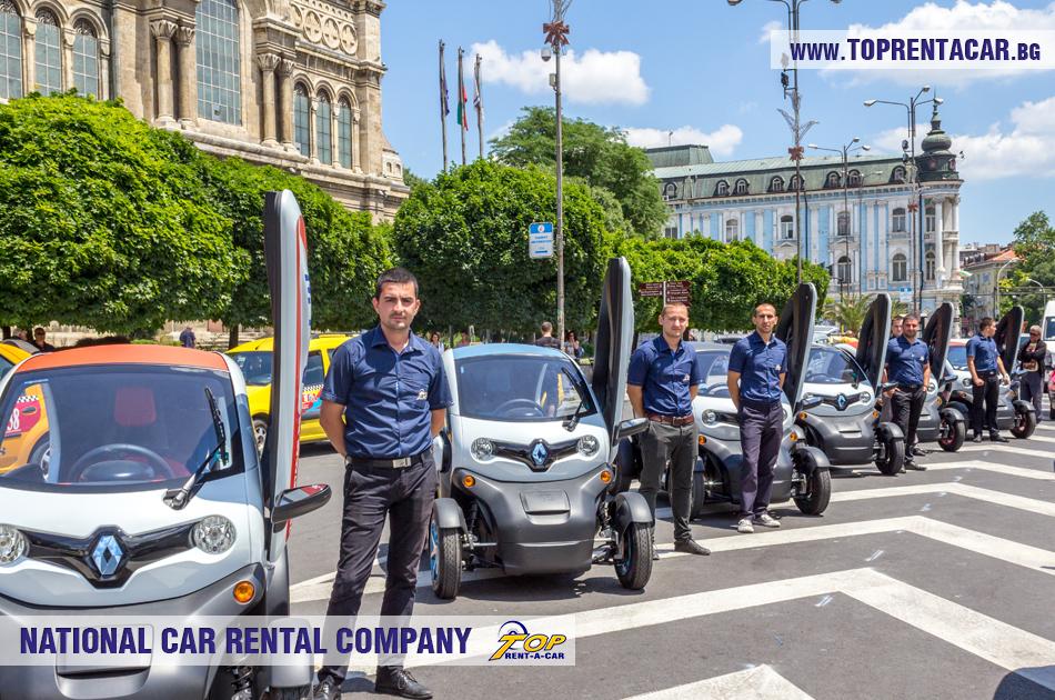 Alquiler de coches en Varna