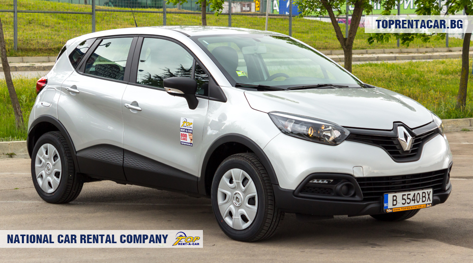 Renault Captur - vista frontal