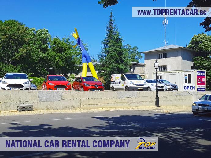 Alquiler de coches en Zlatni Pyasatsi