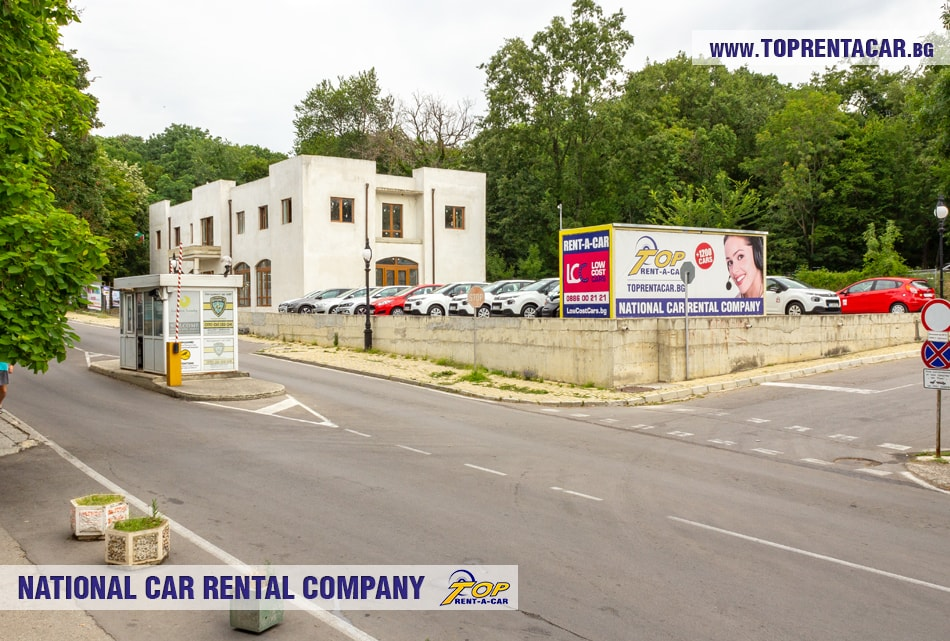 Oficina Top Rent A Car Golden Sands - atrás (salida del complejo)