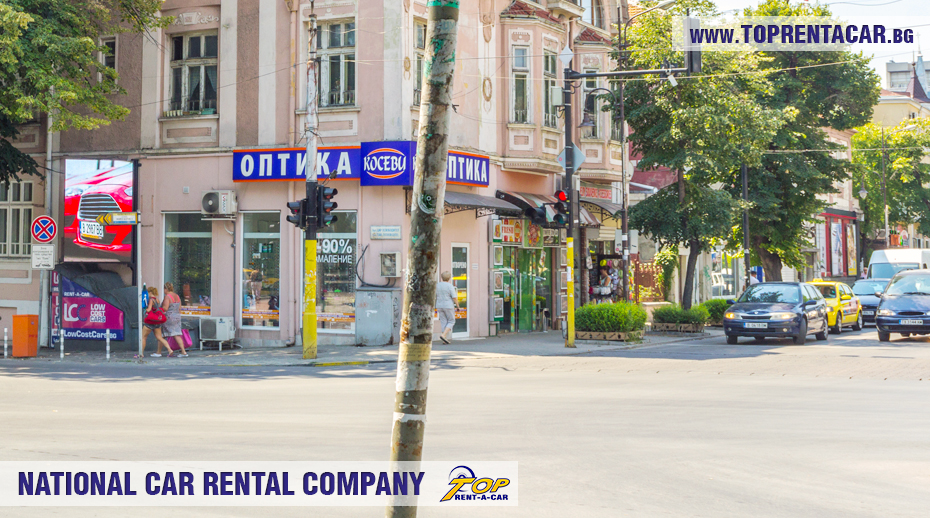 Top Rent A Car - oficina de Varna centro