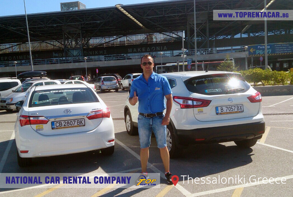 Top Rent A Car - Thessaloniki