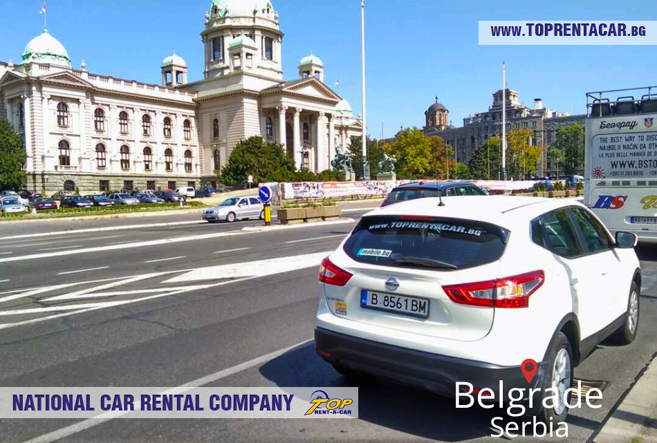 Top Rent A Car - Serbia