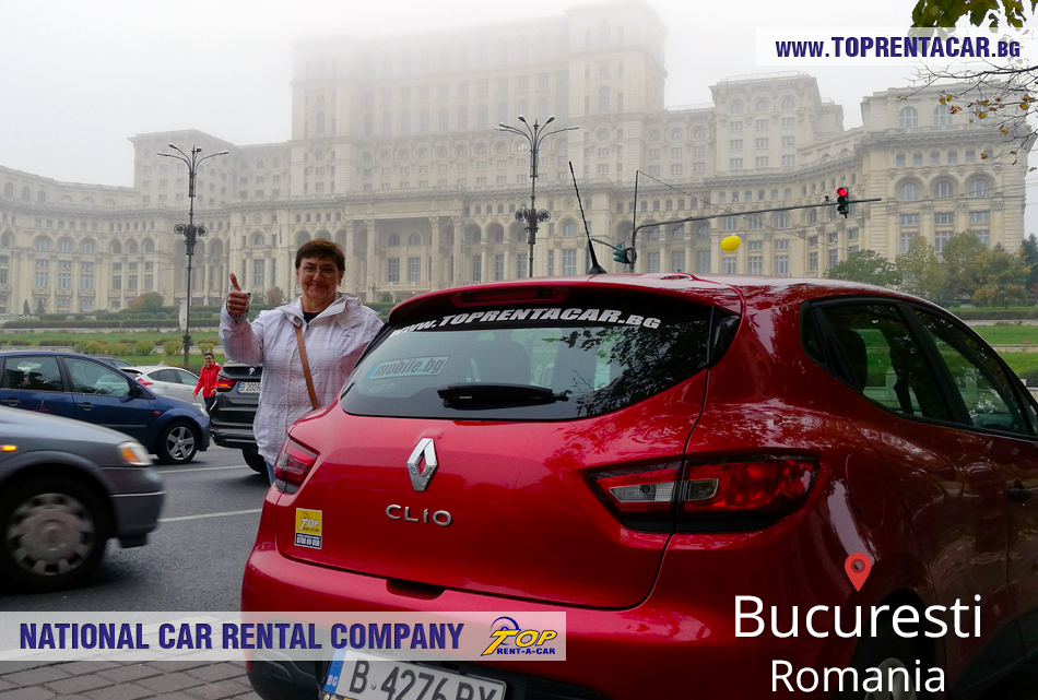 Top Rent A Car - Bucuresti