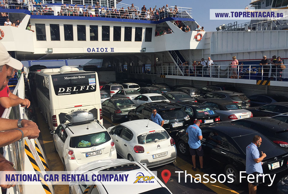 Top Rent A Car - Ferry de la isla de Thassos