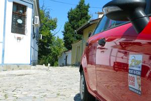 Alquiler de coches en Plovdiv