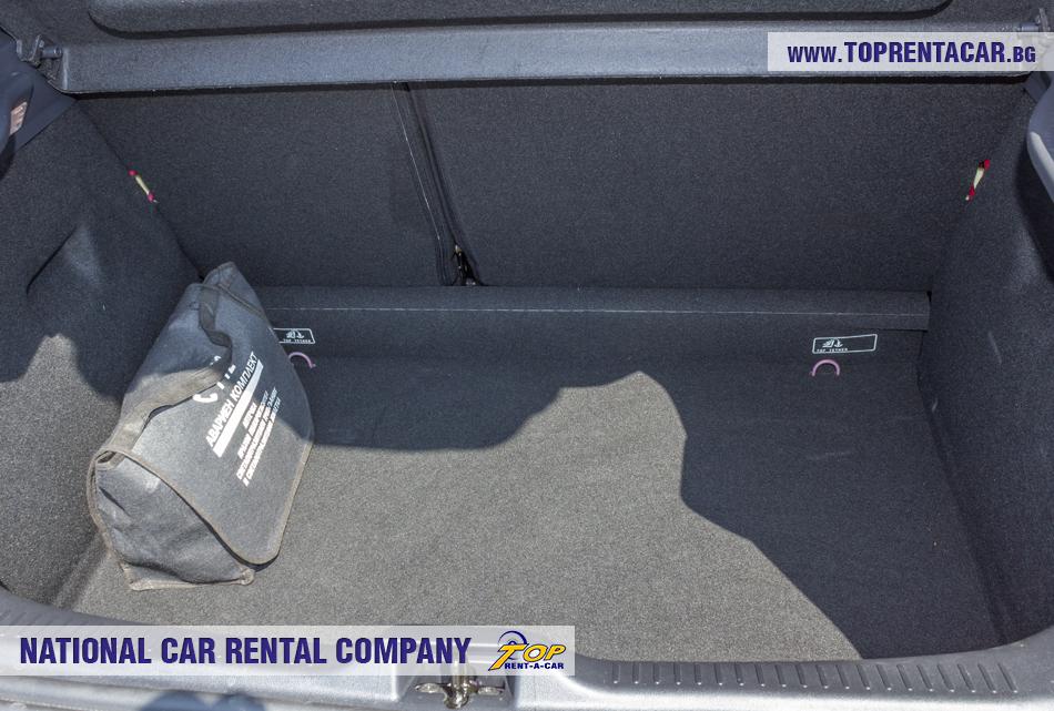 Renault Clio IV TCe - vista del maletero