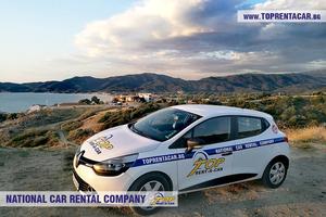 Alquiler de autos en Grecia