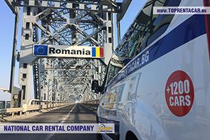 Alquiler de coches en Rumania
