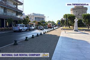 Alquiler de coches en Tesalónica