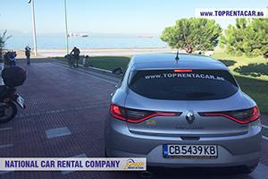 Alquiler de autos en Tesalónica