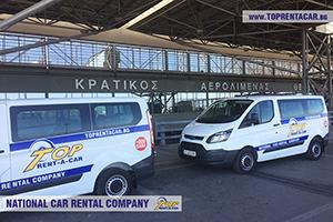 Alquiler de autos en Tesalónica - aeropuerto Macedonia