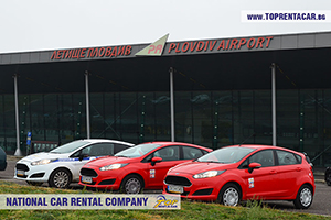 Alquiler de coches Aeropuerto Plovdiv