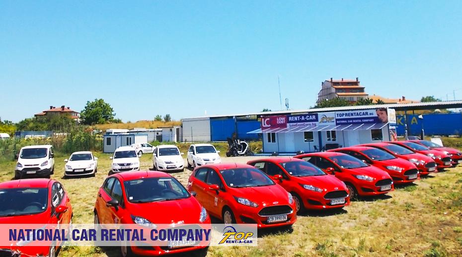Oficina de Top Rent A Car Sunny Beach / Nessebar