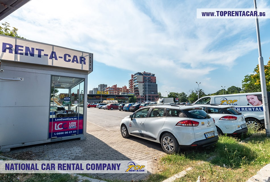 Top Rent A Car oficina de entrada Plovdiv