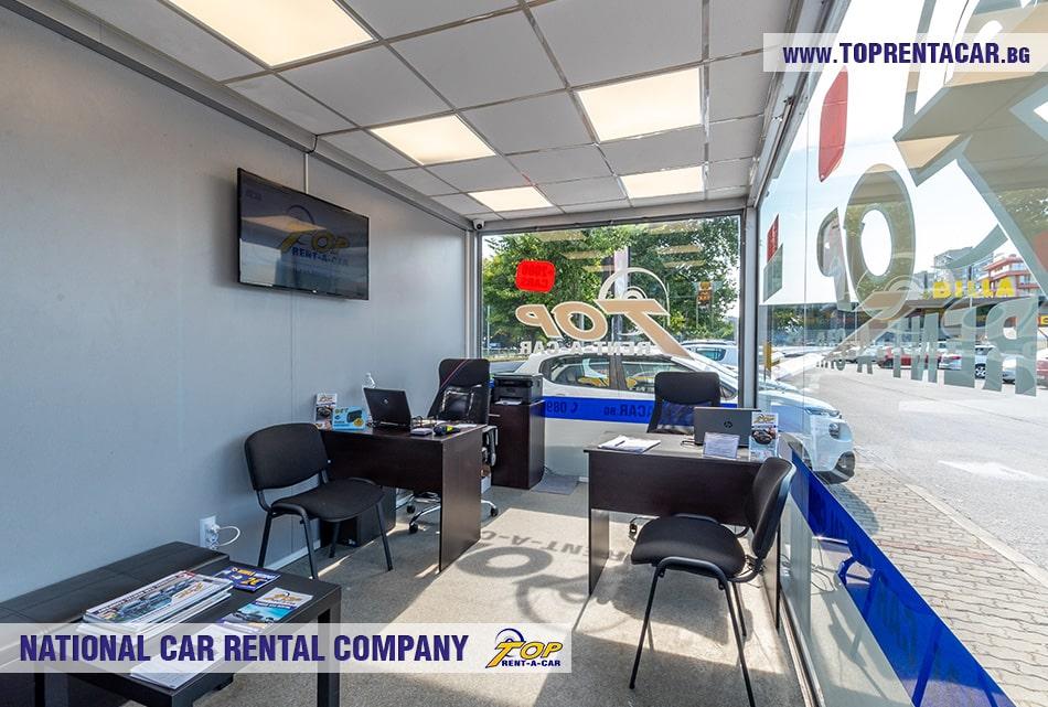 Top Rent A Car oficina Plovdiv vista interior