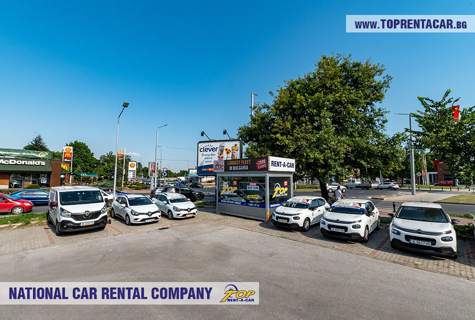 Top Rent A Car oficina de estacionamiento Plovdiv