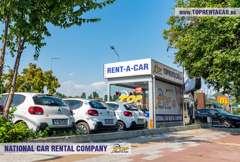 Top Rent A Car vista lateral de la oficina de Plovdiv