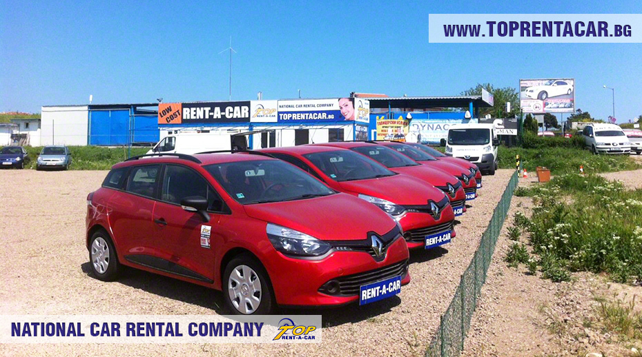 Clio IV de <strong>Top Rent A Car</strong>