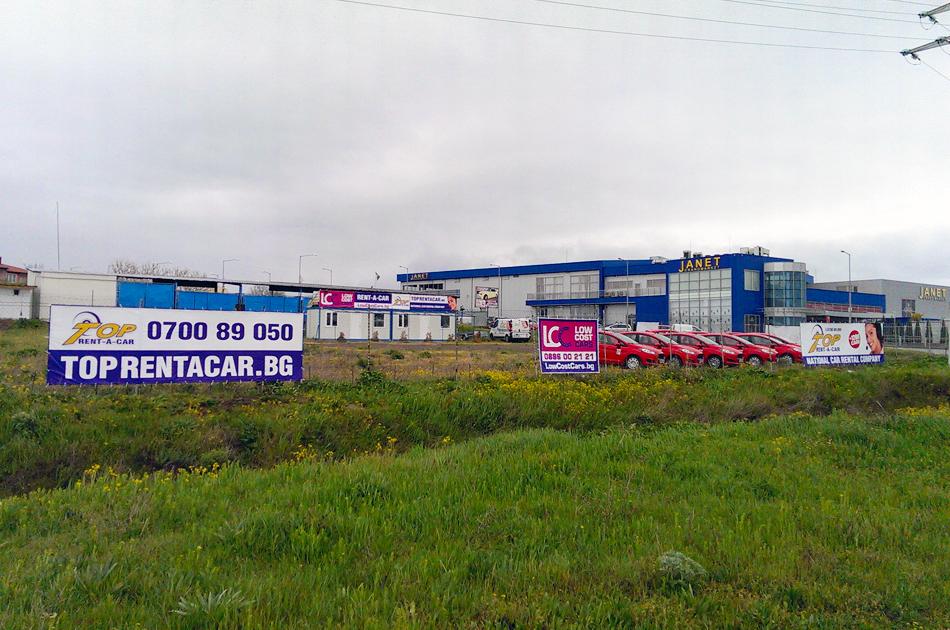 Alquiler de coches en Slanchev Bryag