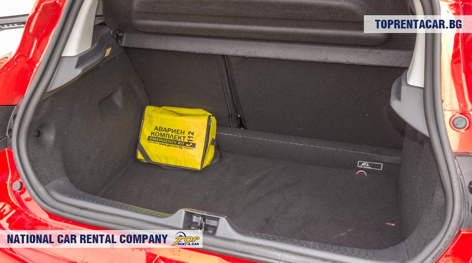 Renault Clio IV - vista del maletero