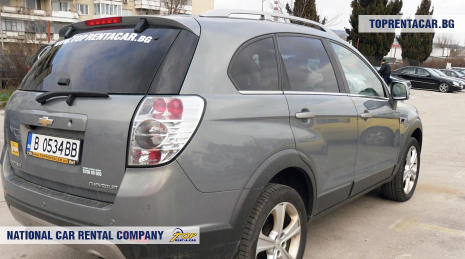 Chevrolet Captiva  - vista posterior