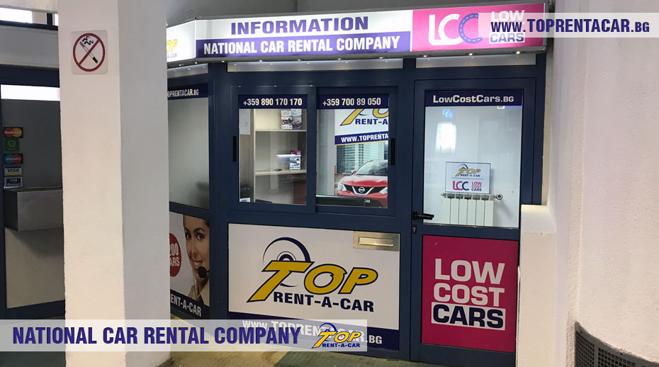 Top Rent A Car fotos de la oficina del aeropuerto de Sofía