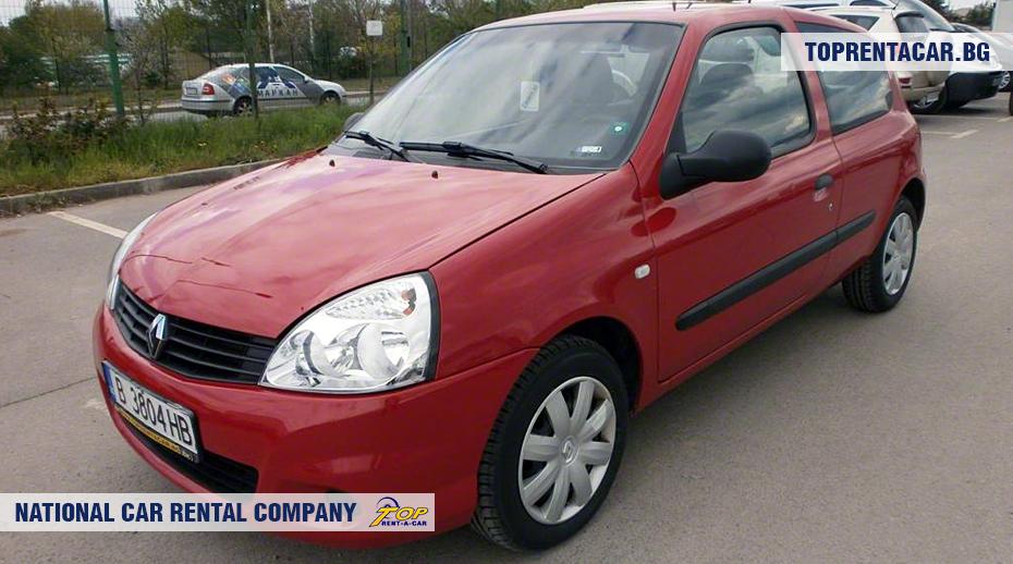 Renault Clio Campus - Vista frontal