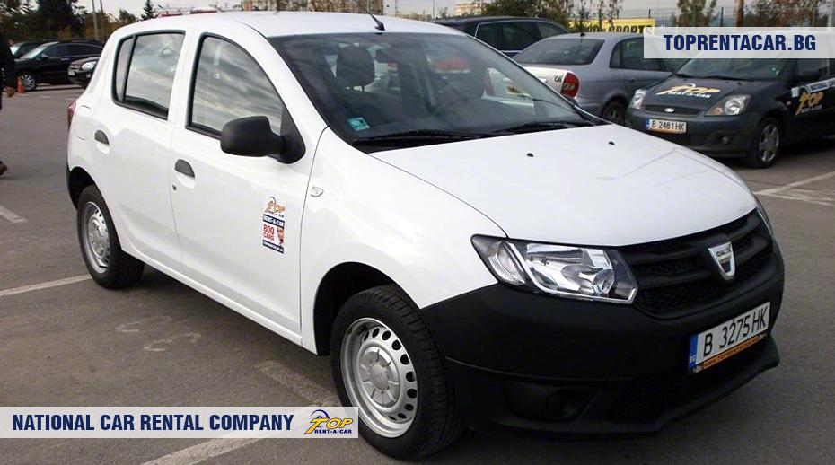 Dacia Sandero - Vista frontal