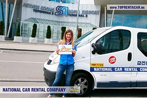 Alquiler de coches en Aeropuerto Sofia